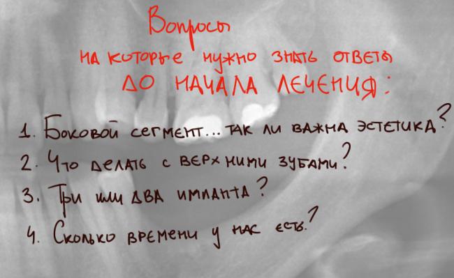 Sketch94234129