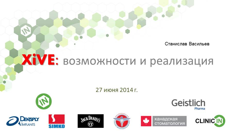 Stanislav-Vasilyev-XiVE-2.0[1]