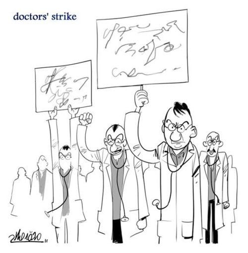 doktorstrike