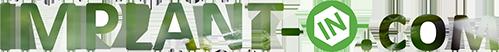 IMPLANT-IN.COM — дентальная имплантация. естественно.